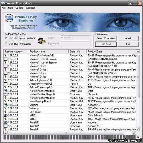 Product Key Explorer - позволяет расшифровать, увидеть и сохранить серийные